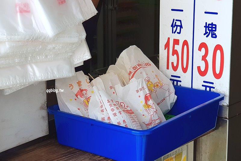 1524416234 21c05c69f73d795c5a39d7e788596e40 - 台中豐原︱七彩香雞排.在地營業超過16年的炸物攤,雞排一共有七種口味,薄皮多汁有香氣,眾多網友推薦