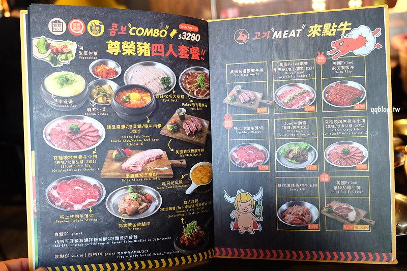 1526833951 3921ab953473eb9ff48c7d6aec442d94 - 台中西屯︱Bungy Jump 笨豬跳韓式燒肉.三人套餐份量多,專業代烤完全不用動手就可以開心吃燒肉