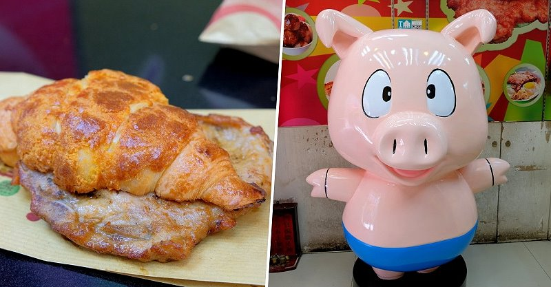 【苗栗名產】SWISS瑞士烘培屋 vs 福堂餅行 @QQ的懶骨頭
