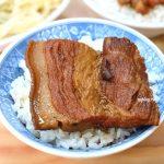【台中小吃】花蓮瑞穗林記臭豆腐.超香酥的臭豆腐 @QQ的懶骨頭