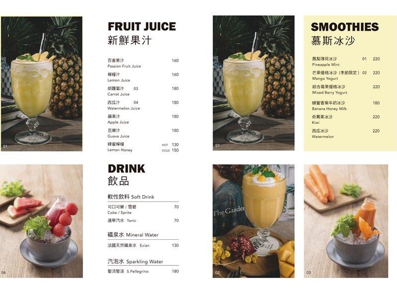 1524503012 0470323b3fbeca63b47a39058bfbfef5 - 台中西屯︱Woo Taiwan@台中平方米店,在宮廷風格的餐廳中享用泰式料理,不用飛到清邁也能品嚐到正宗的泰北料理