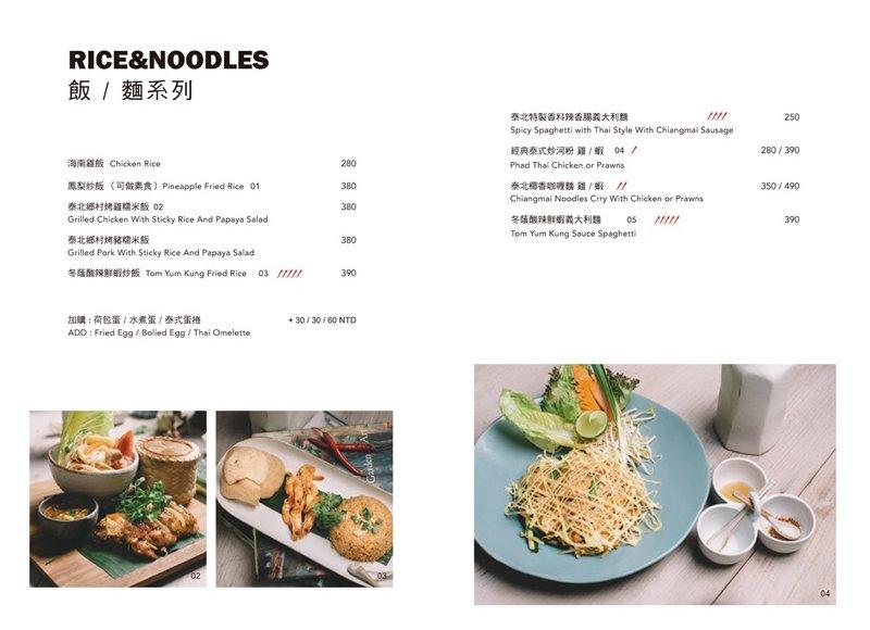 1524503018 c49fcbf5086c45ade5c84d9be627e1a5 - 台中西屯︱Woo Taiwan@台中平方米店,在宮廷風格的餐廳中享用泰式料理,不用飛到清邁也能品嚐到正宗的泰北料理
