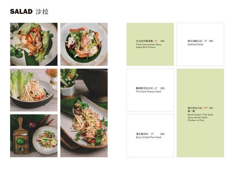 1524503026 d711c00a365a376732c6932d8af97d26 - 台中西屯︱Woo Taiwan@台中平方米店,在宮廷風格的餐廳中享用泰式料理,不用飛到清邁也能品嚐到正宗的泰北料理