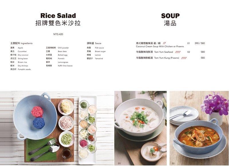 1524503031 e7ea6ef4c4699ed56a0204a95a2315da - 台中西屯︱Woo Taiwan@台中平方米店,在宮廷風格的餐廳中享用泰式料理,不用飛到清邁也能品嚐到正宗的泰北料理