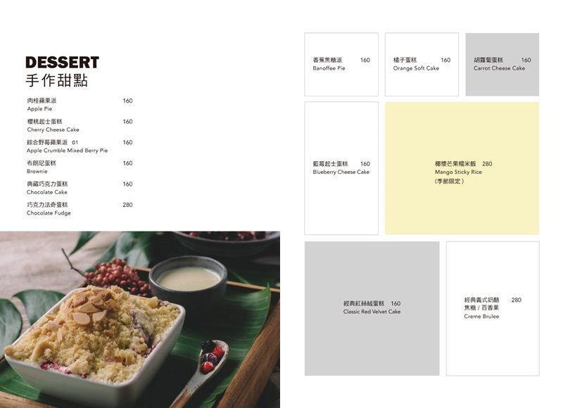 1524503037 4666c70ec13d72c640eb3109830cb6b7 - 台中西屯︱Woo Taiwan@台中平方米店,在宮廷風格的餐廳中享用泰式料理,不用飛到清邁也能品嚐到正宗的泰北料理