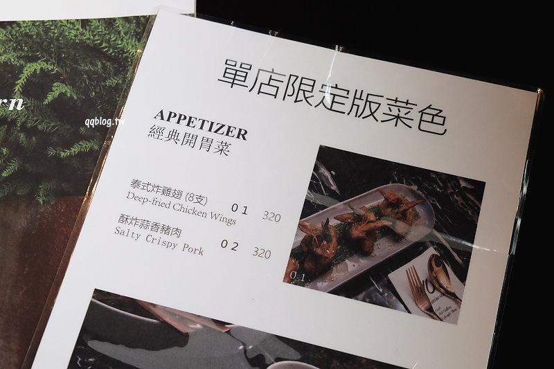 1524503042 37ecbbeef6dce0fc9496b04b802deb9d - 台中西屯︱Woo Taiwan@台中平方米店,在宮廷風格的餐廳中享用泰式料理,不用飛到清邁也能品嚐到正宗的泰北料理