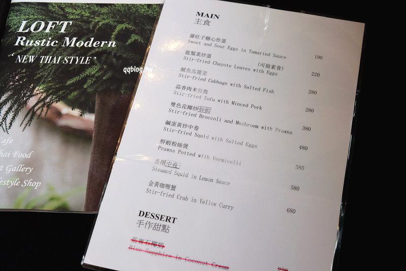 1524503046 42690519c1a8c50824baee3bf44b0bd1 - 台中西屯︱Woo Taiwan@台中平方米店,在宮廷風格的餐廳中享用泰式料理,不用飛到清邁也能品嚐到正宗的泰北料理