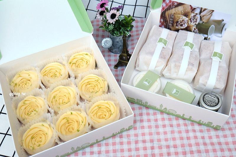 1528905388 584440d179d1d2c732fa14fc4a4b120b - 台中團購Cream Tea.如夢幻般的美味玫瑰花造型檸檬塔,每日限量製作,一等數月是常態,想吃真的要有耐心,食尚玩家報導