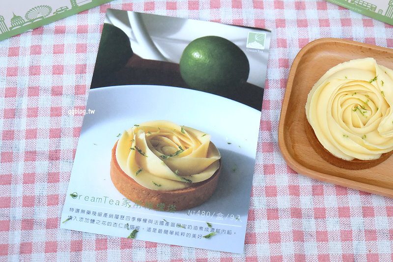 1528905394 44a08a5b659fda7ea7aea2255ab229cb - 台中團購Cream Tea.如夢幻般的美味玫瑰花造型檸檬塔,每日限量製作,一等數月是常態,想吃真的要有耐心,食尚玩家報導