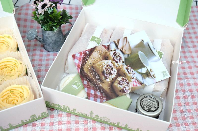 1528905412 67fd48af1b1a761bd9d44bc6ad327c30 - 台中團購Cream Tea.如夢幻般的美味玫瑰花造型檸檬塔,每日限量製作,一等數月是常態,想吃真的要有耐心,食尚玩家報導