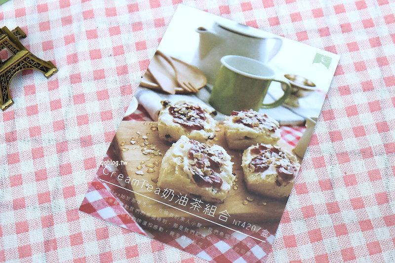 1528905415 b967479f3bb8af2269357eab11303440 - 台中團購Cream Tea.如夢幻般的美味玫瑰花造型檸檬塔,每日限量製作,一等數月是常態,想吃真的要有耐心,食尚玩家報導