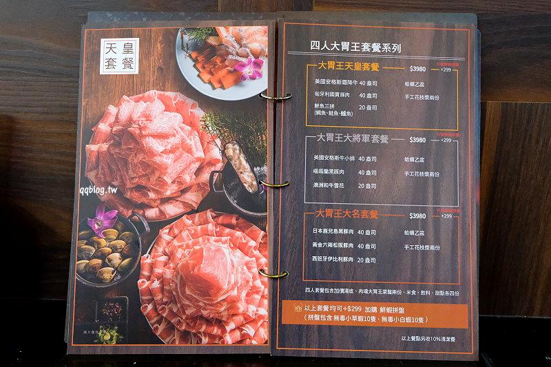1531589587 95b6fe42578dd1e7feaceaa579881986 - 台中北屯︱ 肉魂鑄鐵料理 de Meaty Spirit.50盎司肉量的大胃王套餐超吸睛,滿滿的肉山吃完超過癮,愛吃肉的可以挑戰看看