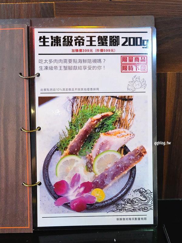 1531589608 5a8b2bf6257babcf9c0fa3af46dd7b57 - 台中北屯︱ 肉魂鑄鐵料理 de Meaty Spirit.50盎司肉量的大胃王套餐超吸睛,滿滿的肉山吃完超過癮,愛吃肉的可以挑戰看看