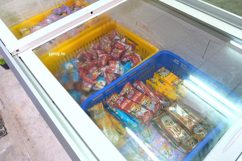 1533140967 6db9910c20bfd0fd6bd2d7ed17ac3f44 - 台中東勢︱第四橫街那家.東勢區文青風格冰品店,黑糖珍珠鮮奶香氣濃,華興芋仔冰這裡也吃得到