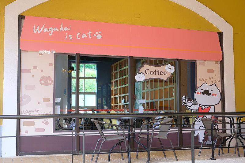 1537196457 ab6df65f900b969237cc5dfd8573581b - 台中后里︱黛麗佐手義式餐廳.反應過激的貓Line貼圖也有主題餐廳啦,期間限定只營業到12月底,就在麗寶outlet