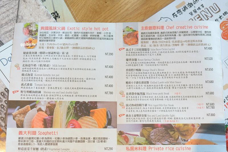 1537196516 e7ea6ef4c4699ed56a0204a95a2315da - 台中后里︱黛麗佐手義式餐廳.反應過激的貓Line貼圖也有主題餐廳啦,期間限定只營業到12月底,就在麗寶outlet