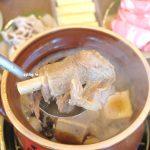 【台中逢甲】麵屋虎徹.濃厚的豚骨湯頭香氣迷人,有投幣的販賣機點餐機是賣點 @QQ的懶骨頭