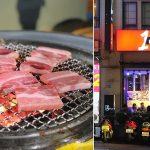 台中西區︱VEGE TEJI YA 菜豚屋.日系風格韓式烤肉店,有專人代烤不用自己烤,豐富好吃 @QQ的懶骨頭