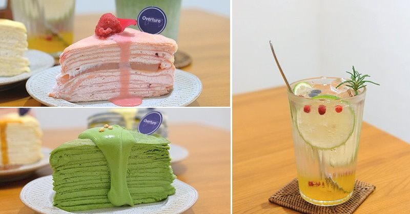 台中北區︱Overture序曲 散策65.台中北區甜點名店新分店,主打千層蛋糕和乳酪蛋糕,美味度依舊,讓人喜歡 @QQ的懶骨頭