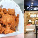 【台中小吃】李海魯肉飯.第二市場超人氣小吃 @QQ的懶骨頭