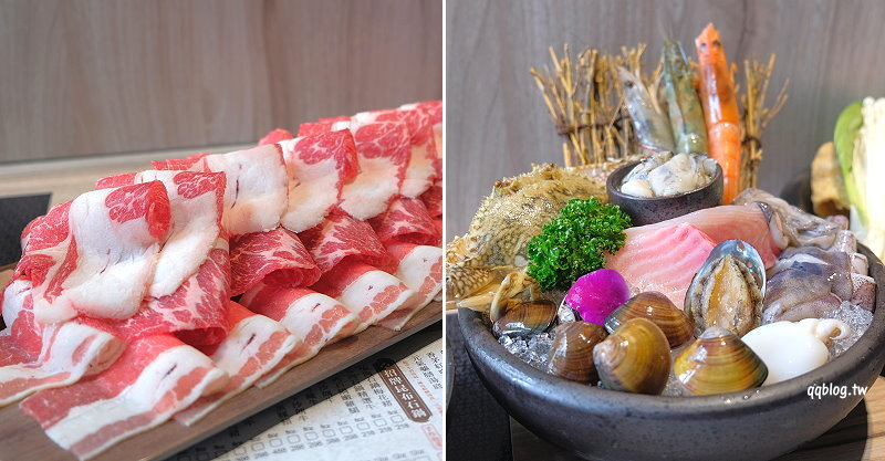 台中豐原︱嗑肉石鍋.300元左右就可以吃到豐富的海鮮或是肉品,C/P值不錯,個人小火鍋推薦 @QQ的懶骨頭