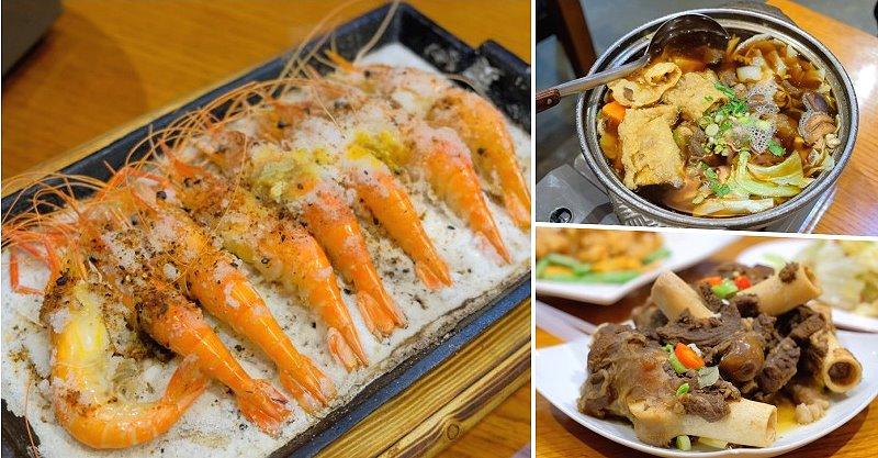 台中西屯︱易鼎活蝦.不只是有全蝦料理,還有羊肉爐,冷冷的天氣來一份很暖心,合菜餐廳推薦 @QQ的懶骨頭