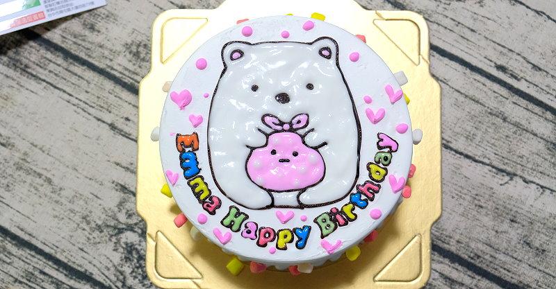 台中南屯︱花郁甜品屋.客製化造型蛋糕,造型可愛,蛋糕清爽好吃 @QQ的懶骨頭