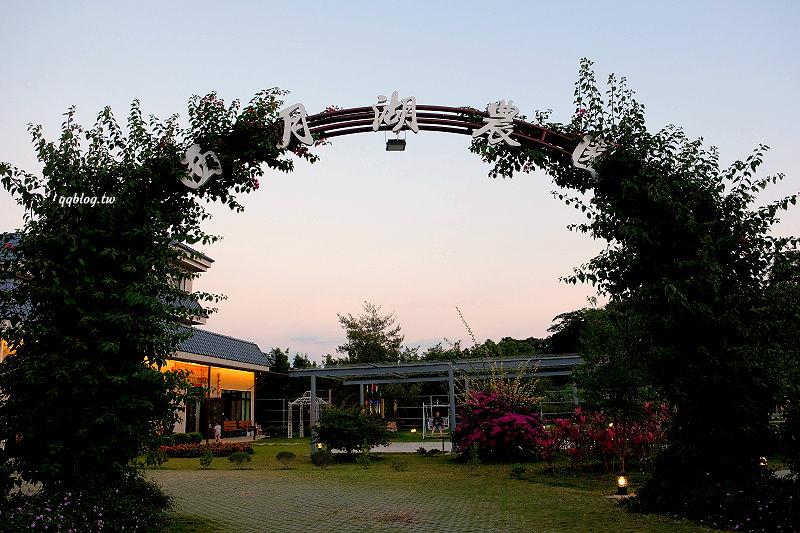 台中新社︱西月湖農園.隱藏在鄉間小路的人氣餐廳,推椒麻水煮牛,新社餐廳推薦 @QQ的懶骨頭