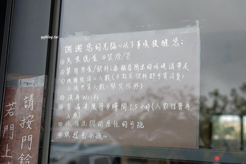 台中梧棲︱此時甜點店.海線超人氣甜點店,一星期只營業四天,常常不到一個小時就賣光 @QQ的懶骨頭