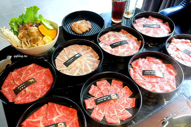 台中南屯︱肉懷食 壽喜燒 すき焼き.美國Prime等級牛肉、日本、澳洲和牛吃到飽 @QQ的懶骨頭