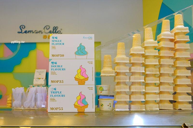 澳門︱檸檬車露 Lemoncello Gelato.來自義大利的美味冰淇淋,色彩繽紛口味選擇性多,2016-2019連續四年得米其林推介 @QQ的懶骨頭