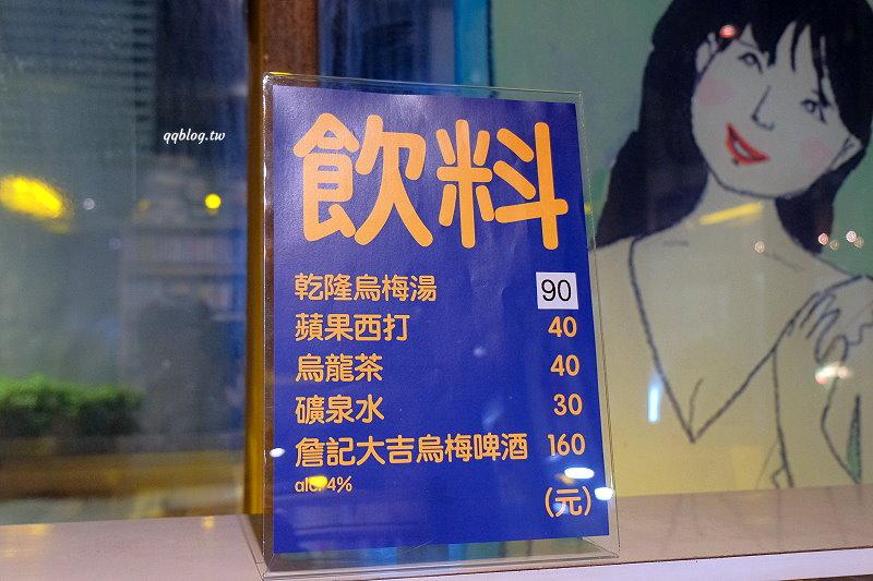 台中西區︱浪漫屋by詹記.台北超人氣麻辣火鍋台中快閃店,在錄影帶店吃火鍋很特別 @QQ的懶骨頭
