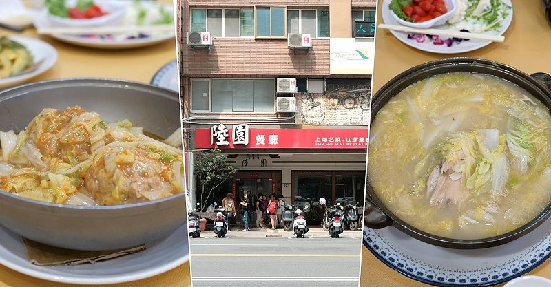 台中北區︱陸軍小館.很有眷村味的麵食館,份量多口味好,滷味小菜應有盡有,用餐時段人氣滿滿,近廣三sogo、科博館 @QQ的懶骨頭