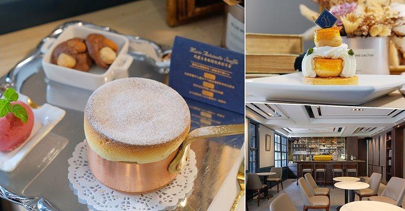 【台中義式餐廳】Copain義式廚房.日本來的義式餐廳 @QQ的懶骨頭
