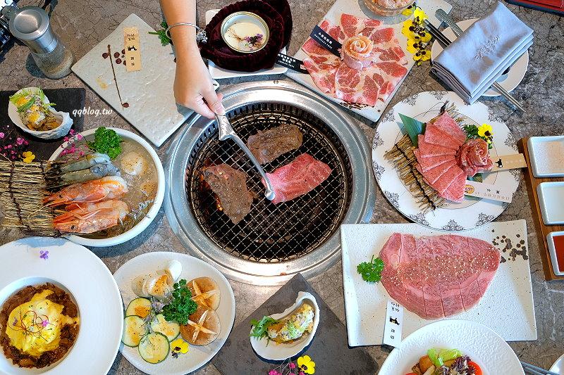 台中南屯︱佐賀野人/日本和牛極致燒肉放題.台中頂級日本A5和牛燒肉吃到飽,也有套餐組合 @QQ的懶骨頭