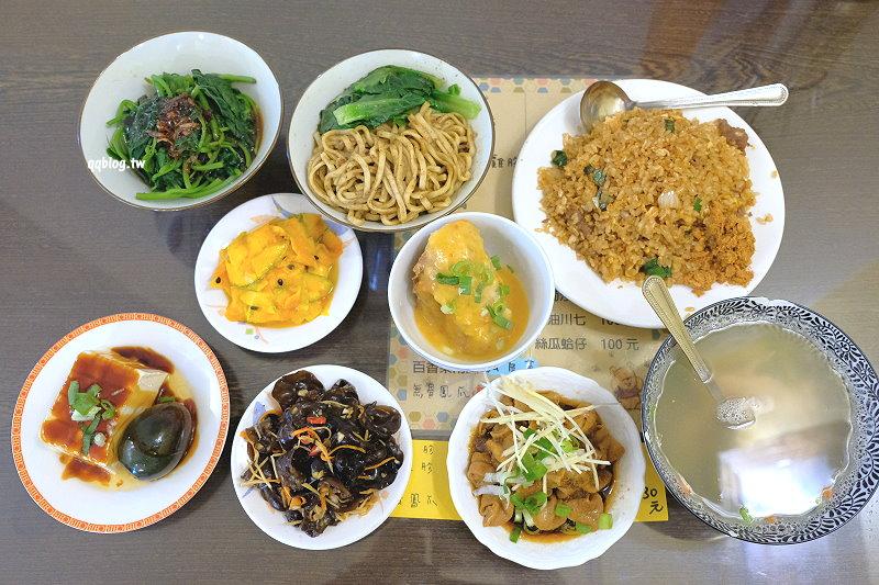 台中豐原︱豆腐肉的店.餐點選擇性多,豆腐肉是招牌,價格平實餐點有好吃 @QQ的懶骨頭