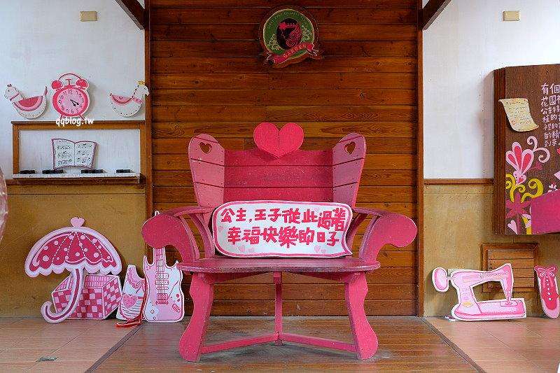 台中新社︱安妮公主花園.新社近郊庭園咖啡餐廳,走入粉紅世界當公主 @QQ的懶骨頭