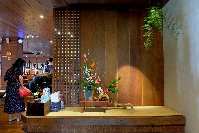 台中新社︱又見一炊煙.日式禪風唯美餐廳,提供無菜單料理和下午茶,新社景觀餐廳推薦 @QQ的懶骨頭