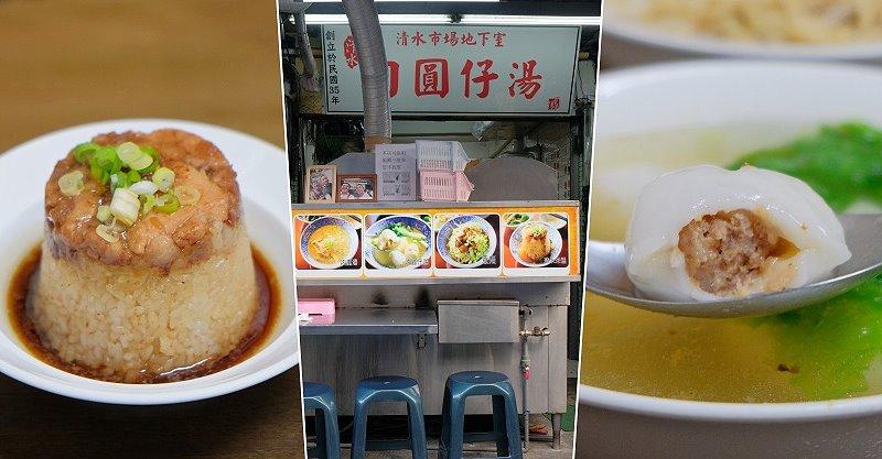 台中北區︱統領創意牛排館.老字號的傳統牛排館,看似不起眼卻是樸實好吃,台中好吃牛排推薦 @QQ的懶骨頭