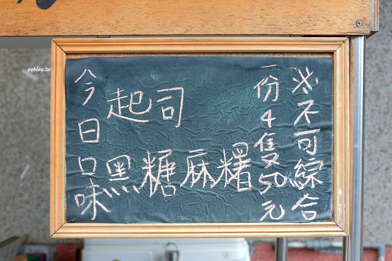 屏東琉球︱西晒咖啡 X 海龜燒 Seaside Cafe.海龜造型可愛療鬱系雞蛋糕,小琉球人氣小吃推薦 @QQ的懶骨頭