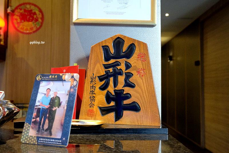 台中南屯︱森鐵板燒.台中高檔鐵板燒,獲得2020米其林餐盤推介 @QQ的懶骨頭