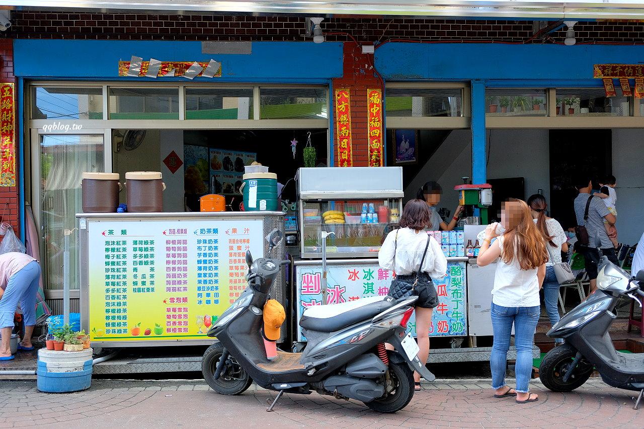屏東琉球︱涼水冰店.珍珠奶茶雪花冰香甜好吃 @QQ的懶骨頭