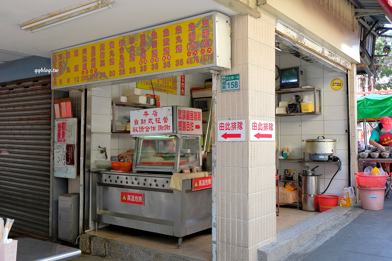 台南中西區︱卓家汕頭魚麵.府城飄香超過50年的老店,可惜因為漁獲不足永久歇業了 @QQ的懶骨頭