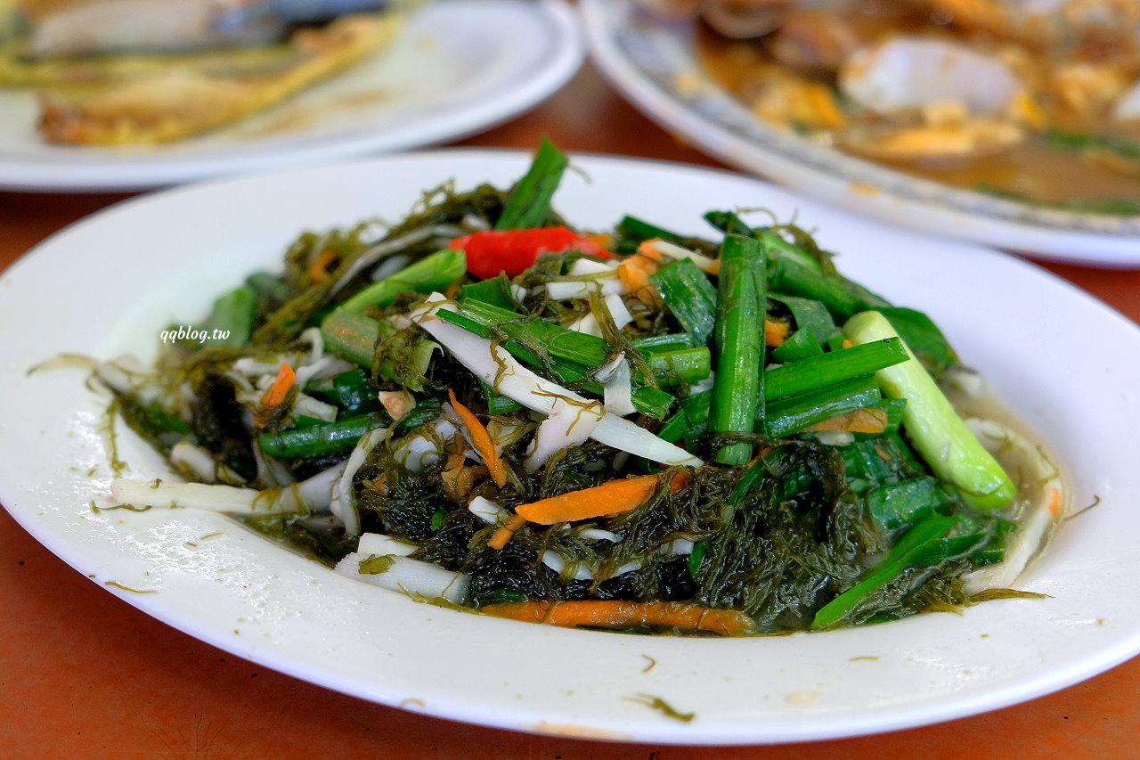 屏東琉球︱山豬溝餐館.在地人推薦的合菜餐廳,炸飛魚是招牌 @QQ的懶骨頭