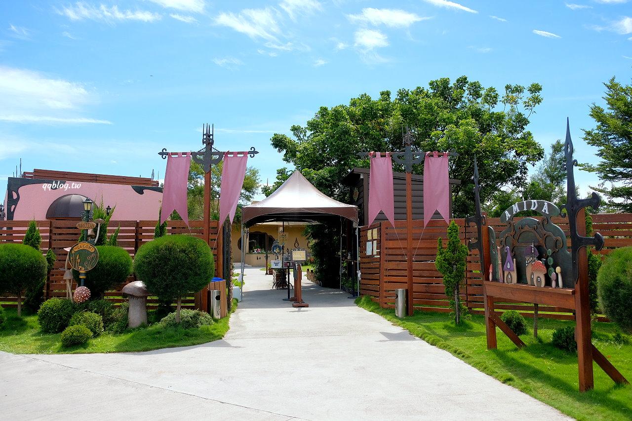 屏東新埤︱艾米達精靈谷茶樹莊園.小而美的精靈谷園區,很有童話世界氛圍 @QQ的懶骨頭