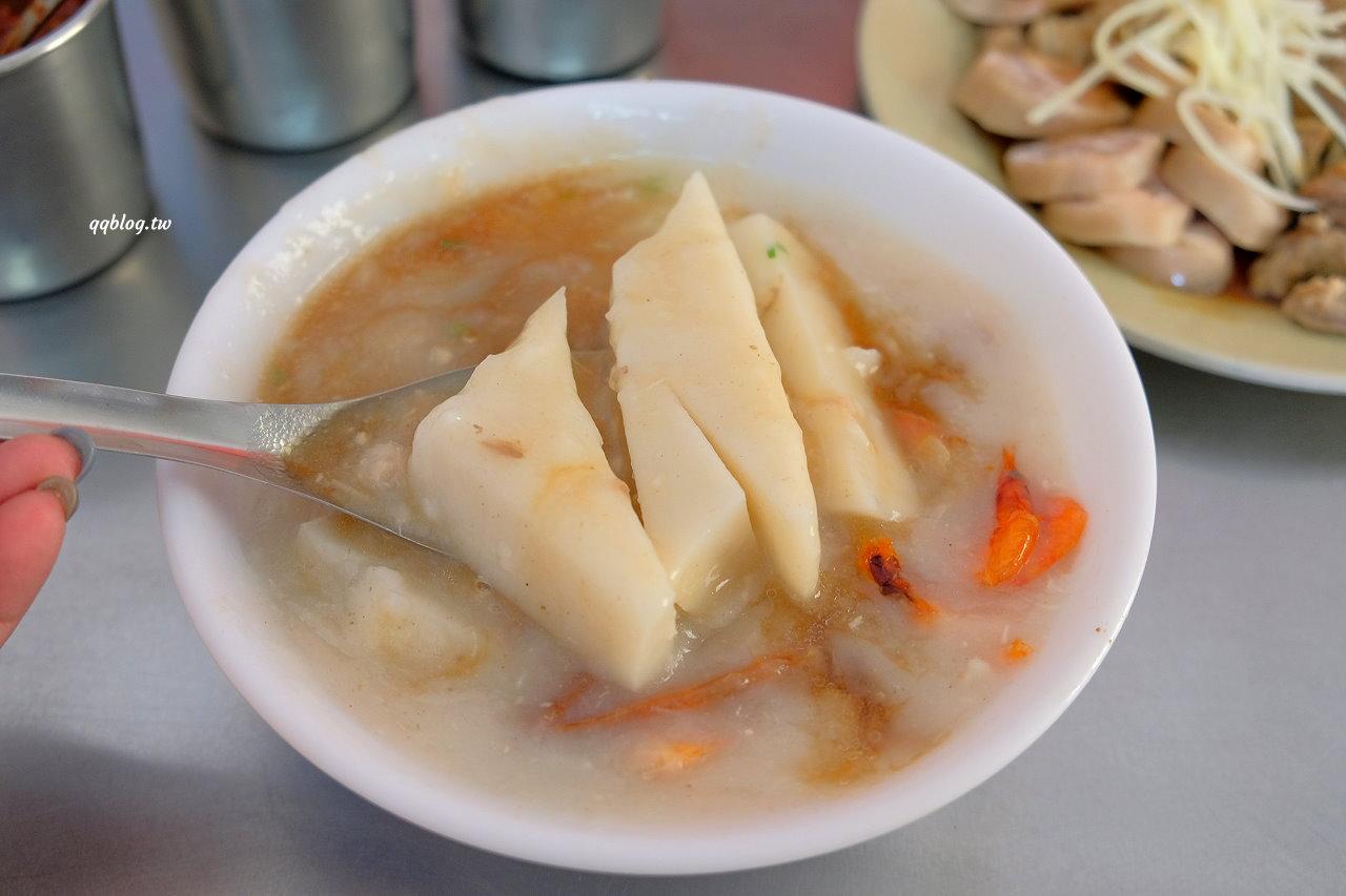 屏東東港︱林記肉粿.營業超過50年的東港在地特色小吃,口味獨特值得一試 @QQ的懶骨頭