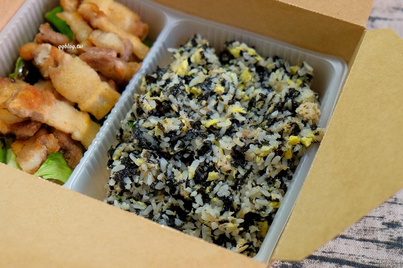 台中西屯︱一桶韓式新食.防疫便當美味不減,外帶烤肉雙人套餐就送100隻蝦,解決現在無法內用的思念 @QQ的懶骨頭