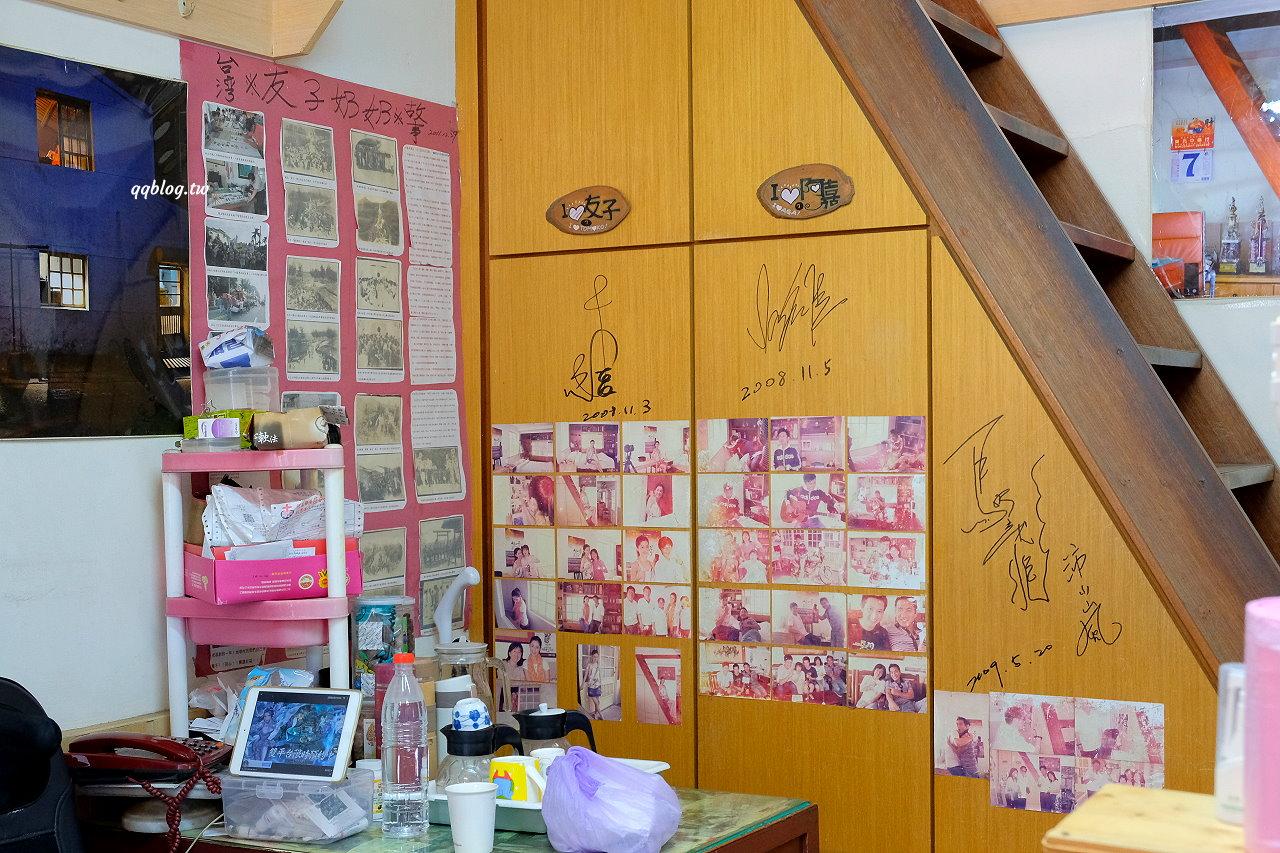 屏東恆春︱阿嘉的家.電影海角七號主角阿嘉的家拍攝地,IG熱門打卡景點 @QQ的懶骨頭