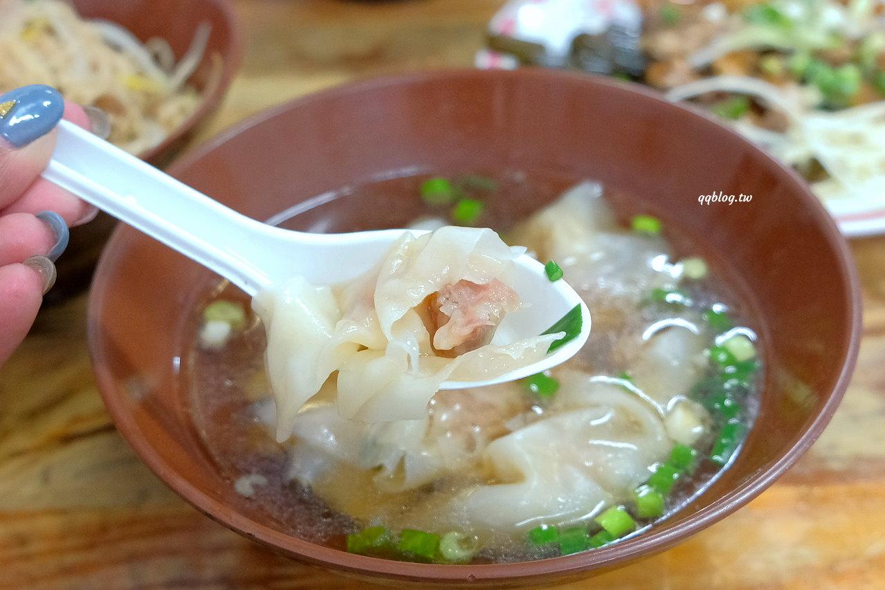 屏東恆春︱古早味阿香姨麵店.恆春老街在地美食,簡單的古早味就是好吃 @QQ的懶骨頭