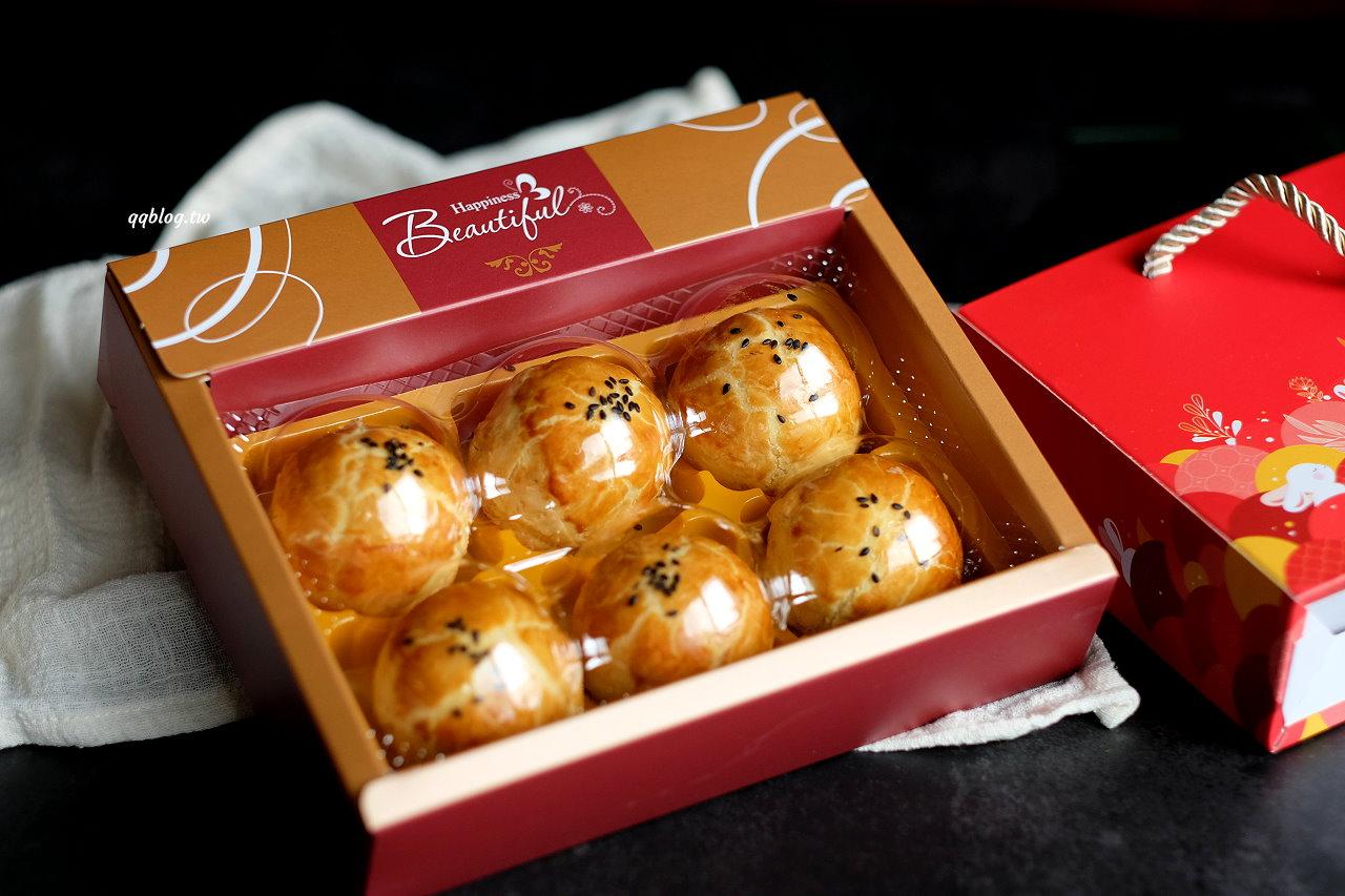 台中南屯︱賴師傅蛋黃酥.私宅裡的蛋黃酥,香濃不甜膩,台中蛋黃酥推薦 @QQ的懶骨頭